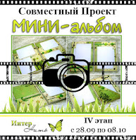 http://internitka.blogspot.ru/2015/09/4.html
