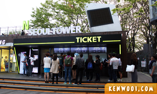 n seoul tower ticket booth