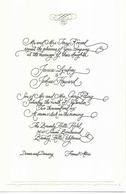Pendidikan Seni Visual Seni Kaligrafi