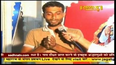 Sadhana National TV Temp. FTA from NSS6 Satellite