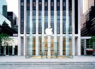 Um sonho a ser realizado...visitar essa bela Apple Store, agora remodelada!