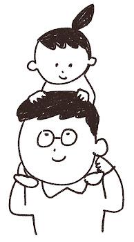 肩車のイラスト「お父さんと娘」