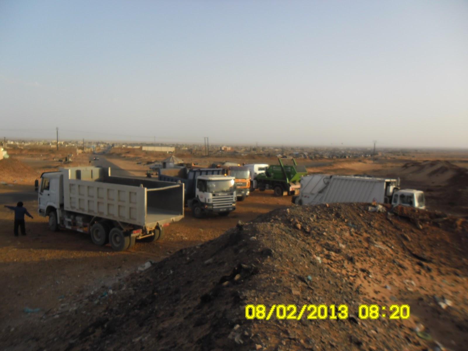 عمال اسنيم في ازويرات يتوقفون عن العمل 4 ساعات