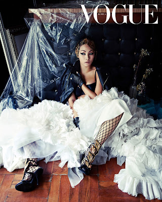CL 2NE1 Vogue Magazine July 2013