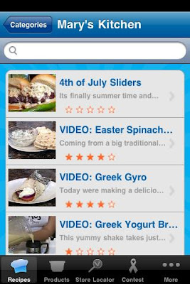 Voskos Greek Yogurt app