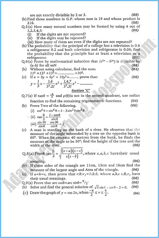 xi-mathematics-past-year-paper-2005
