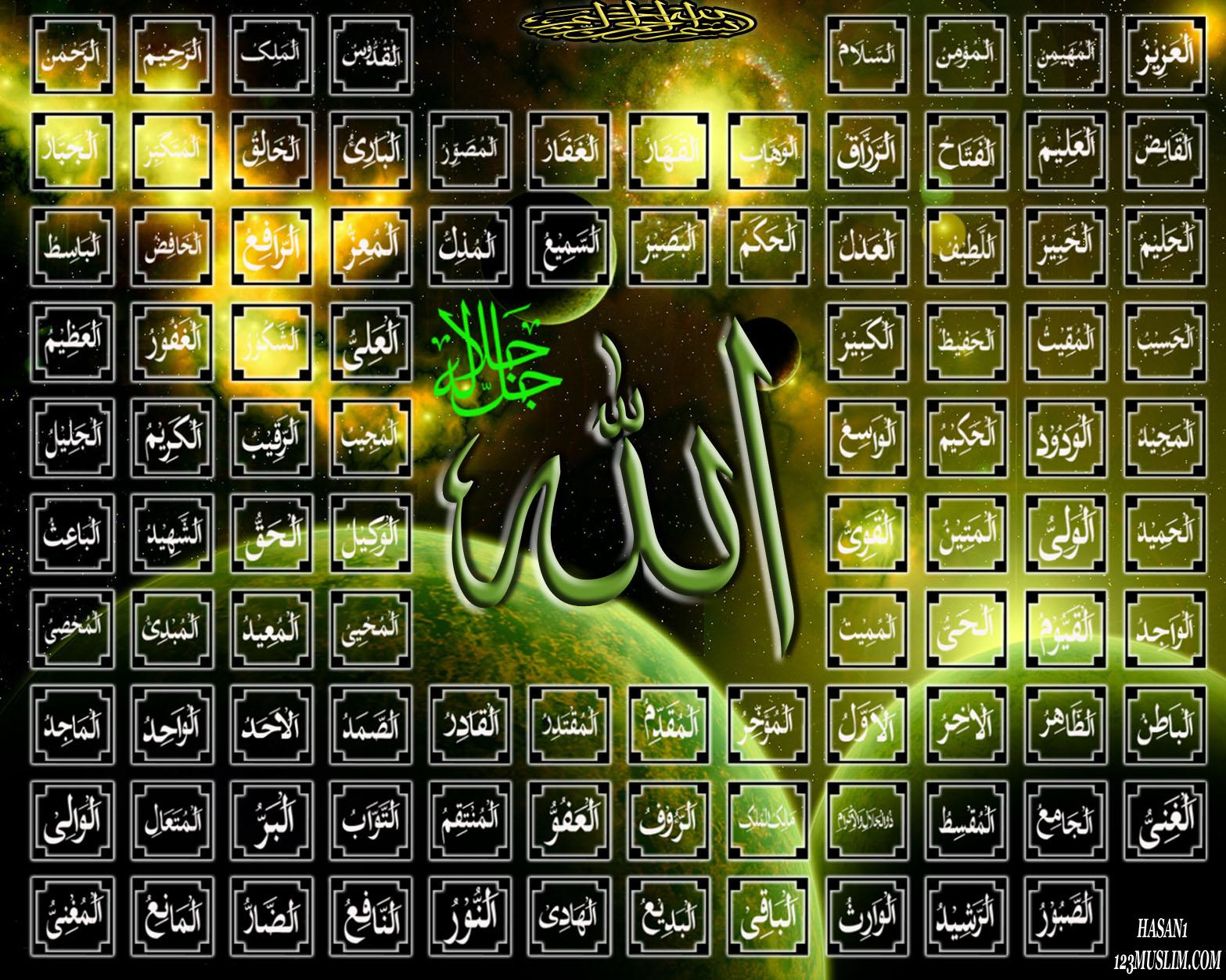 http://1.bp.blogspot.com/-pBe_U2Qe8u4/UB7I2vZcweI/AAAAAAAAAEo/3B20j0931sc/s1600/Allah99Names.jpg