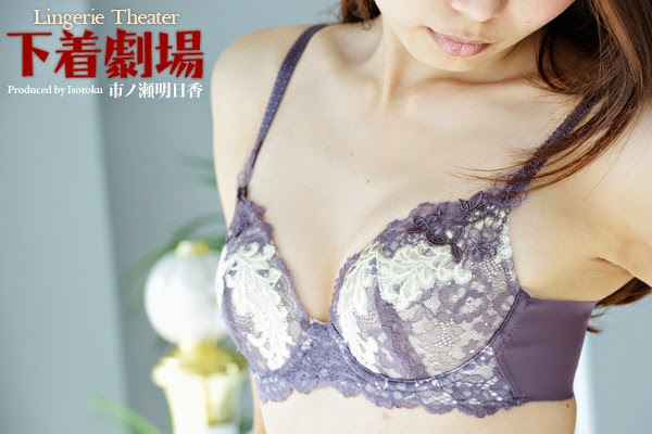 Afouefhyy-Clug s_geki069 Asuka Ichinose 09170