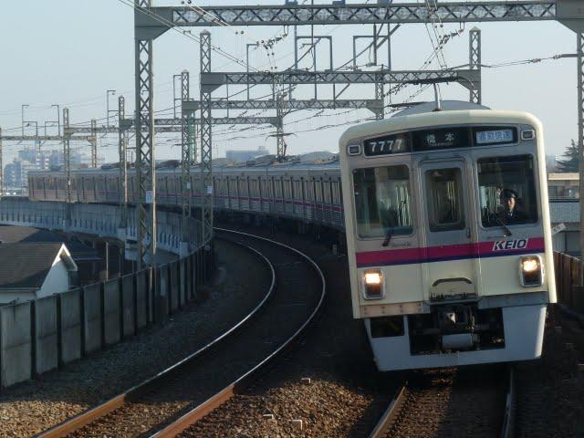 京王電鉄 通勤快速 橋本行き2 7000系幕式