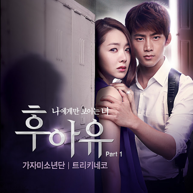 Who Are You /// OST /// Dizi M�zikleri