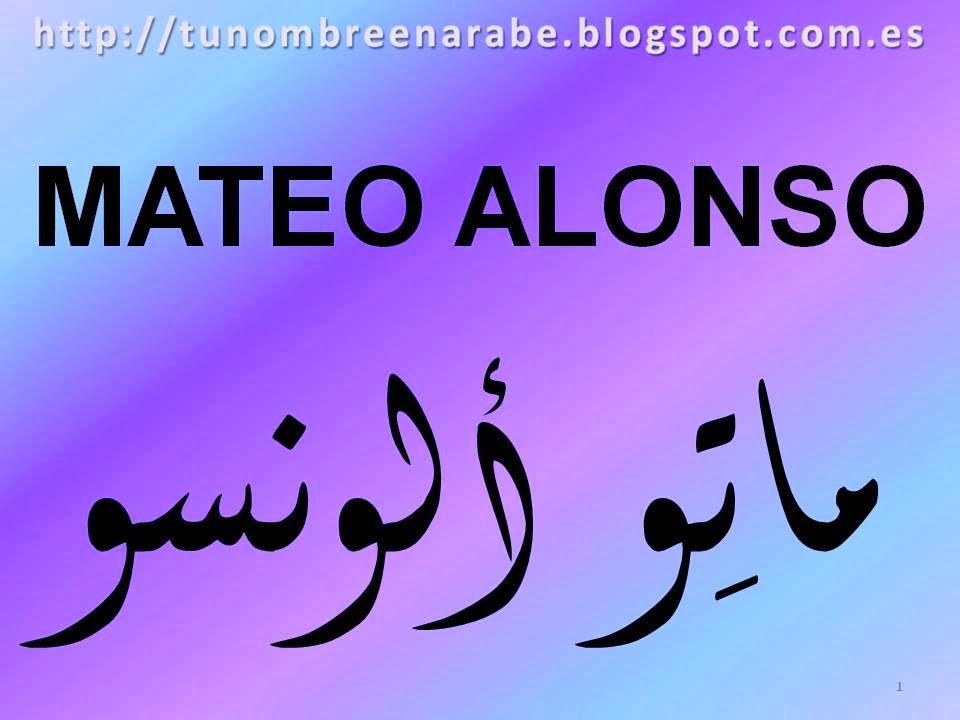 Tu Nombre En Rabe Nombres En Arabe   HP Blusukan