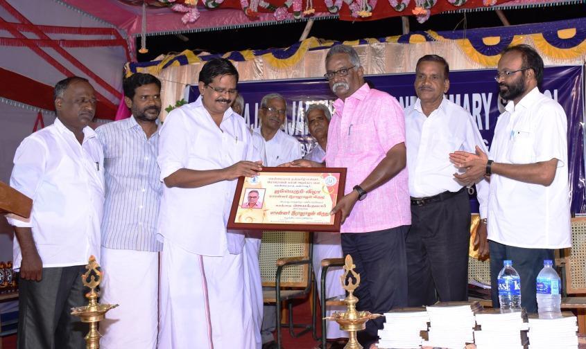 மாமன்னர் இராஜராஜன் விருது