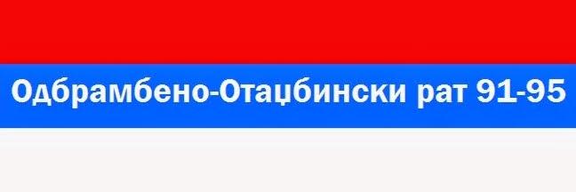 Одбрамбено-Отаџбински рат 91-95