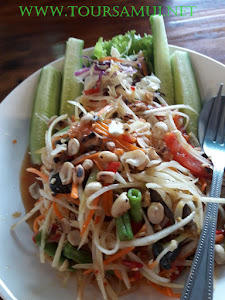 Som Tam Thailand Famous Foods