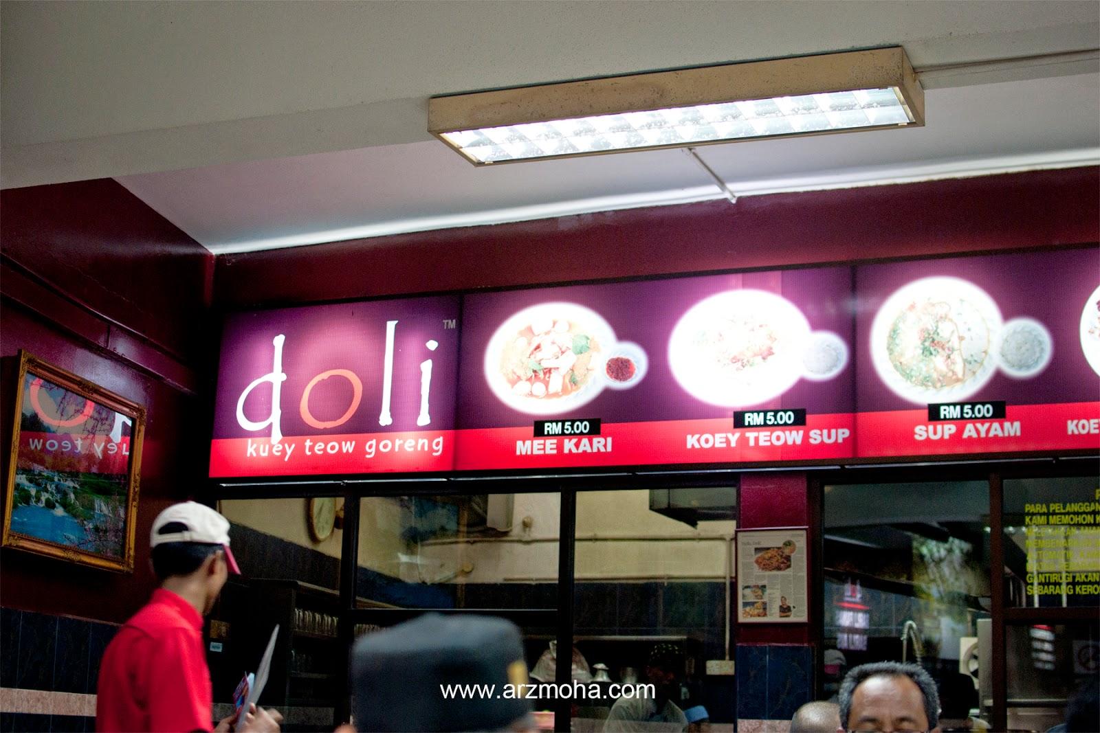 Doli, Kuey Teow Goreng, Sedap, gambar cantik, Menu, Taiping, Visit Malaysia