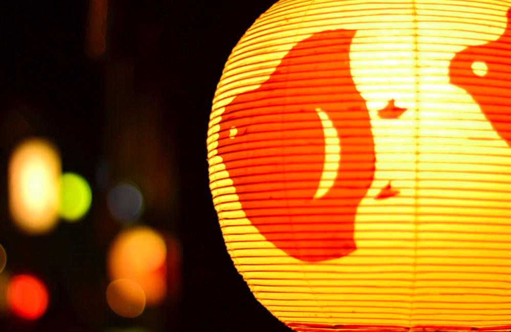 先斗町にあった提灯の写真