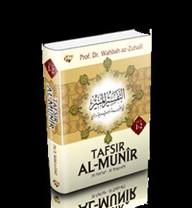 beli buku online diskon buku murah tafsir al munir rumah buku iqro toko buku online murah tafsir al quran