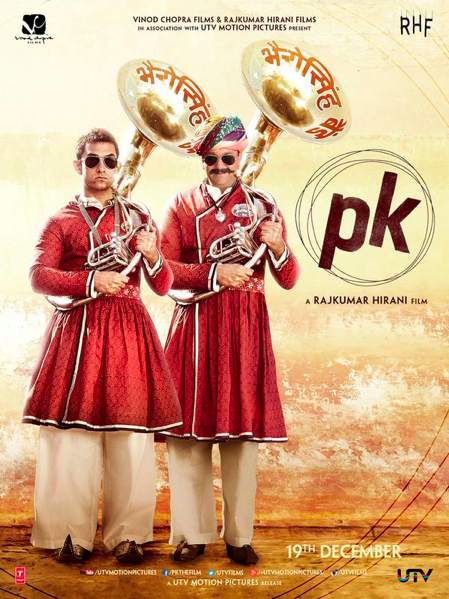 PK full movie