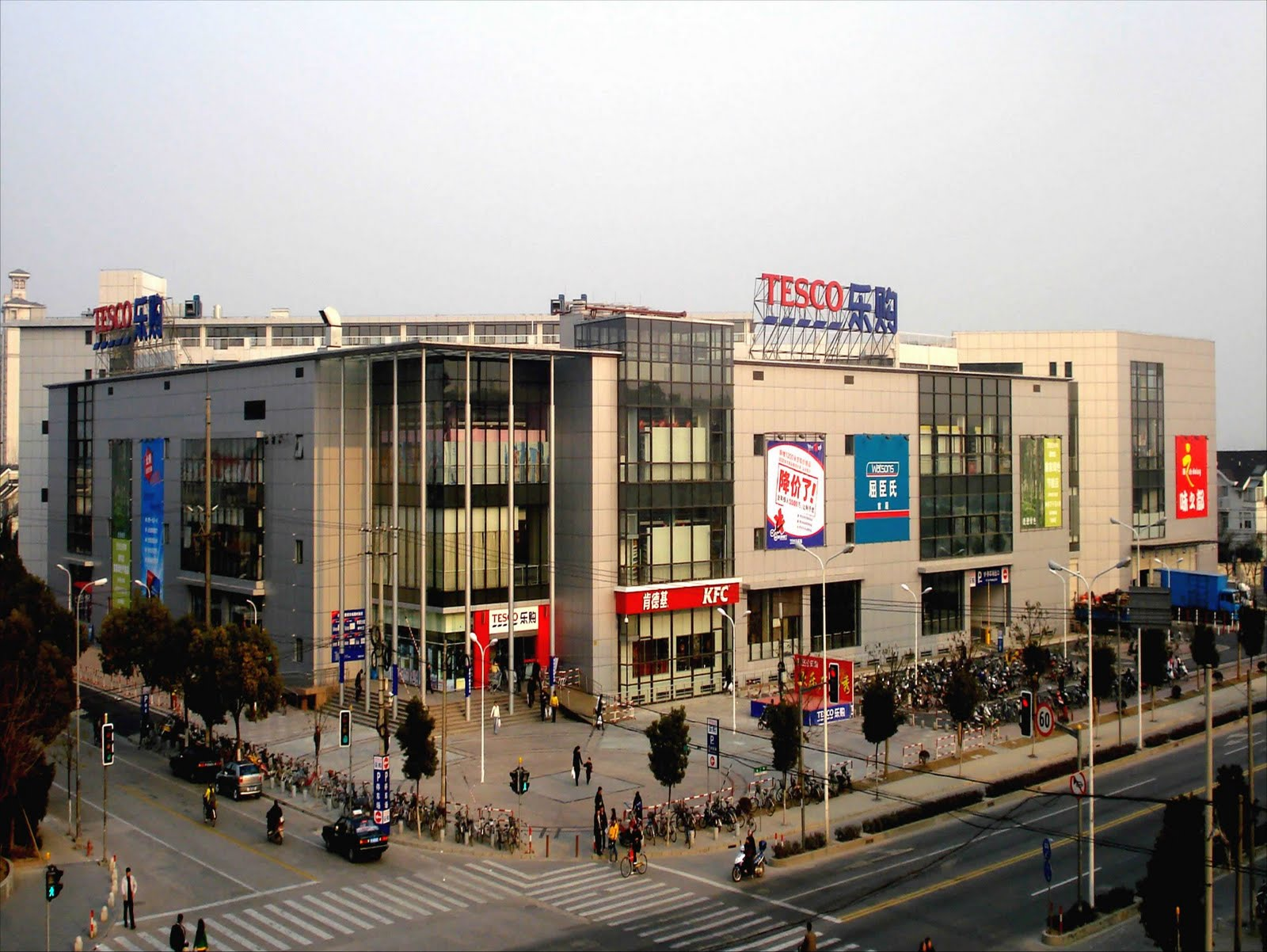 tesco in china China is the second largest grocery retail market in asia after japan grocery retailing in china offers tremendous scope and potential for the existing players and.