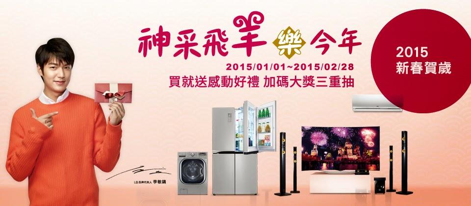LG TV官方部落格 4K電視、UHD TV、OLED電視資訊分享
