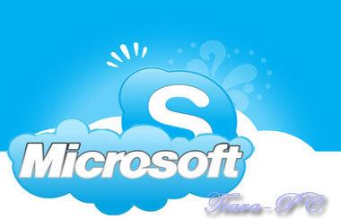 microsoft-skype-Tiara-PC