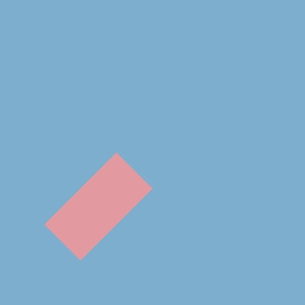 Jamie xx - Girl - Single Cover