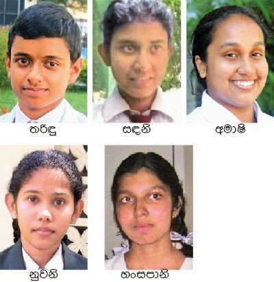 2014 O/L Best Results Sri Lanka