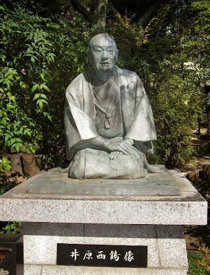 http://it.wikipedia.org/wiki/File:Ikukunitama-jinja_Ihara_Saikaku.jpg