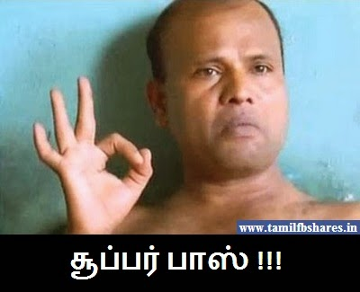 MY Reaction in Tamil: Super Boss Tamil fb reaction comment Picture