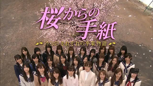 Subtitle Indonesia AKB48 Sakura kara no Tegami