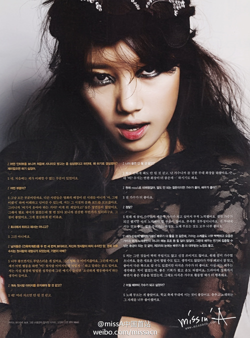 Bae Suzy The Dark Angel Scan Magazine
