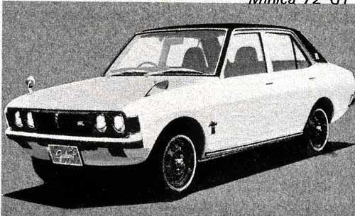 MITSUBISHI+-+COLT+GALANT+-+1969.-1.bp.blogspot.com