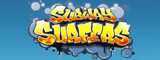 لعبة Subway Surfers المشهورة للكمبيوتر