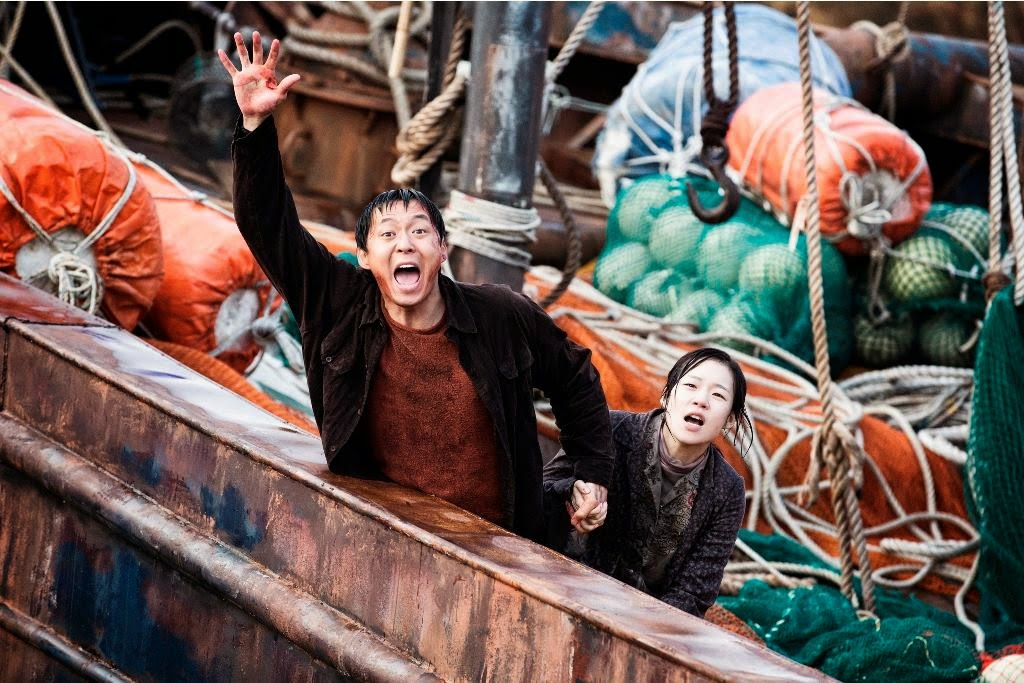 Haemoo Movie Stills