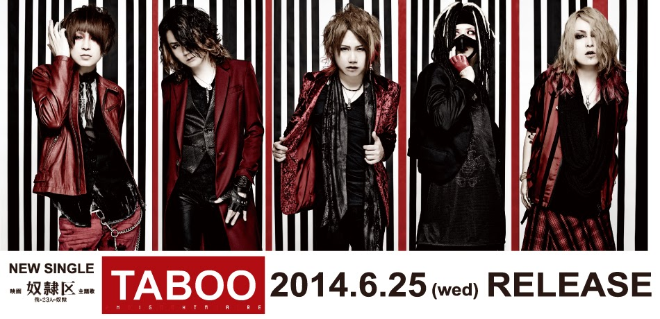 Weekly Quickie: NIGHTMARE, Mejibray, Royz, LUCHe, D.I.D., Kuroyuri to Kage, SCREW, ALSDEAD, Liraizu