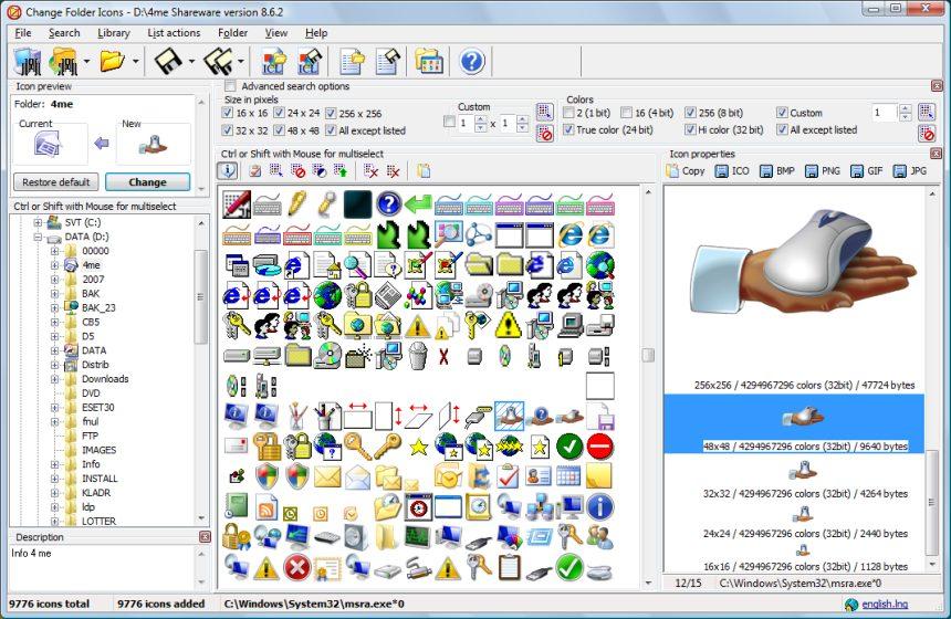 windows 7 how to change folder icons