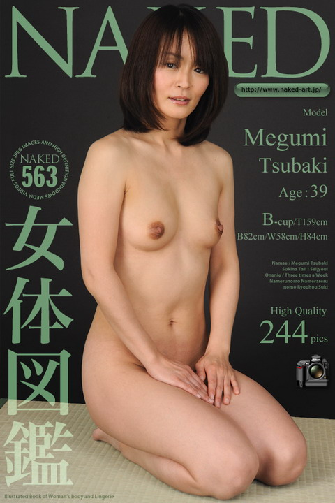 DgaAKED-ARTg NO.00563 女体図鑑 椿めぐみ ( 39才 ) [244P543MB] 07250