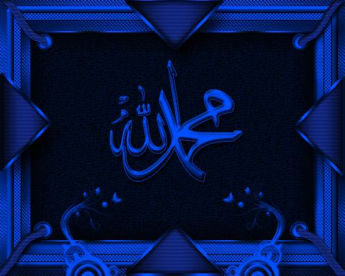 [Resim: islamiresim-tasarim2014-5131635-V4.png]