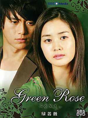 Hoa Hồng Xanh - Green Rose (2005)