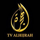 Jawatan Kosong di AlHijrah Media Corporation 1 October 2014