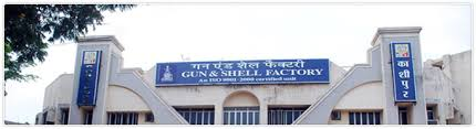 Gun & Shell Factory, Cossipore Recruitment 2015 Lower Division Clerk – 33 Posts (SRD for PWD)