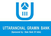 Uttarakhand Gramin Bank Recruitment Officer And Office Assistant