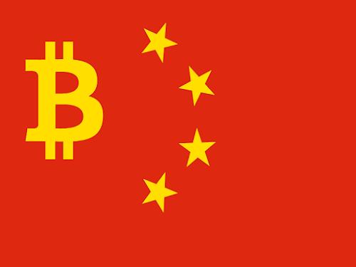 Bitcoin Price Rises: How U.S. Trading Activity May Be Countering China