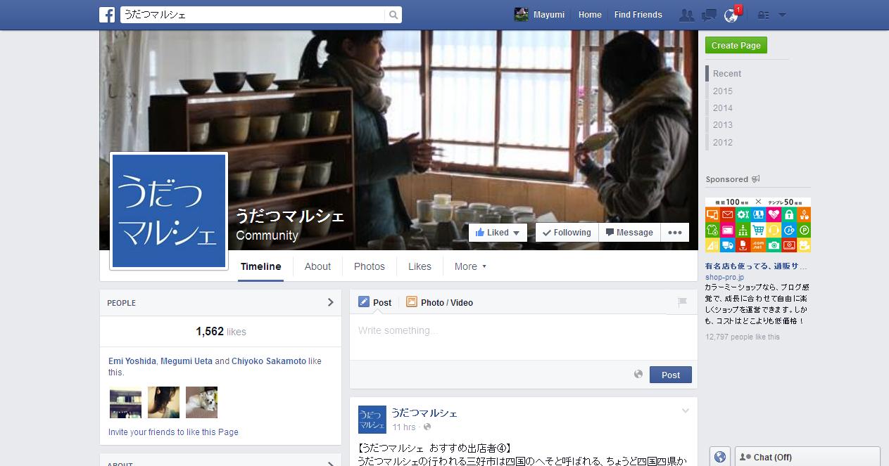 https://www.facebook.com/KirariHonmachi?fref=ts