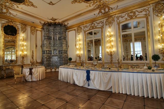 Salones del Palacio de Catalina