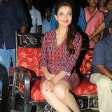 Kajal+Agarwal+Latest+Photos+at+Govindudu+Andarivadele+Movie+Teaser+Launch+CelebsNext+8189