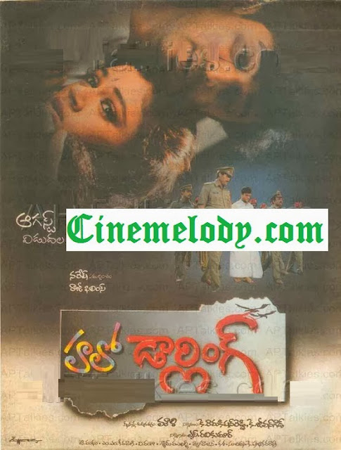 Hello Darling Telugu Mp3 Songs Free  Download -1992