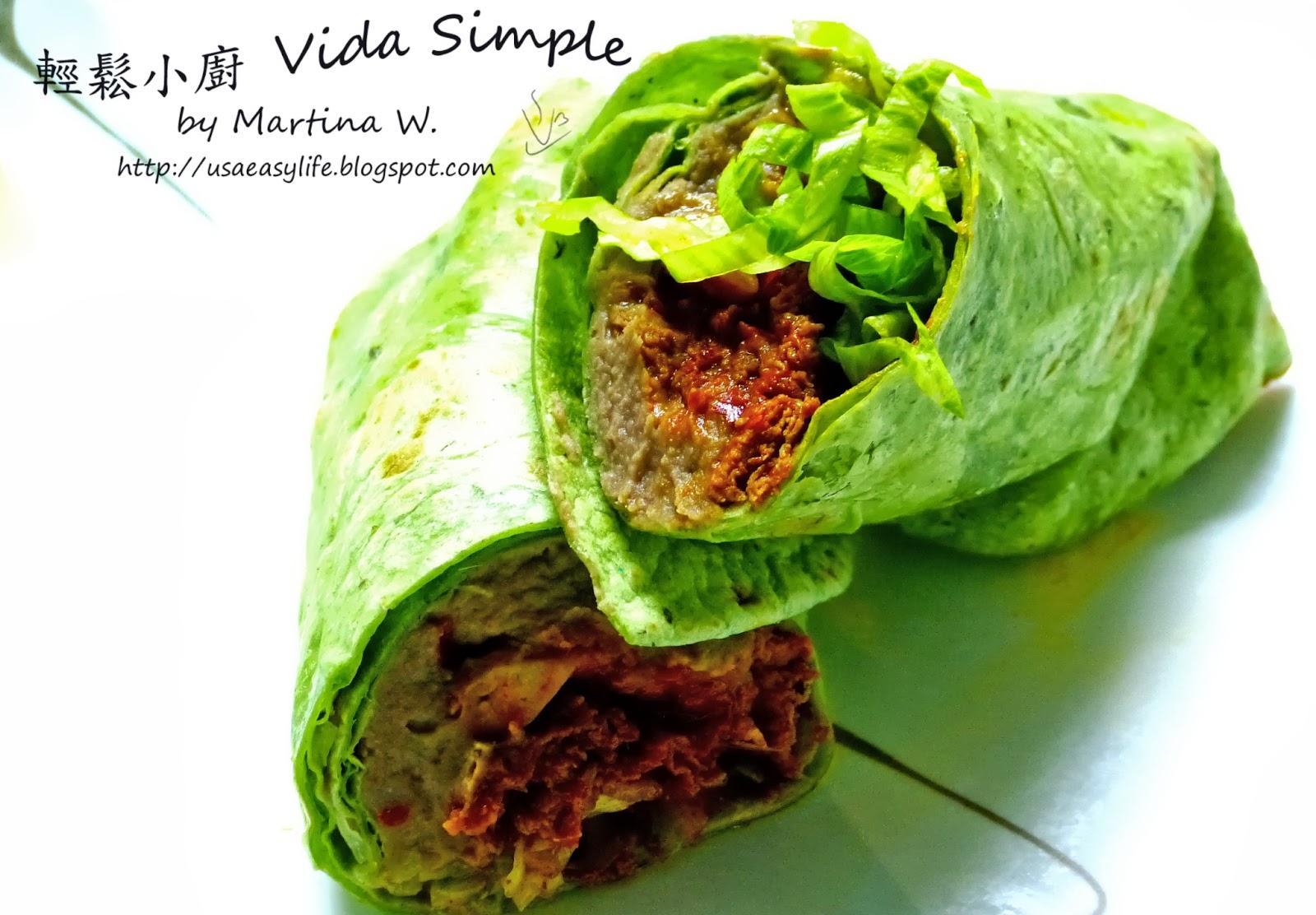 墨西哥牛肉捲餅 | 輕鬆小廚 Vida Simple