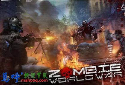 Zombie World War APK / APP Download,殭屍世界大戰 手機遊戲下載,Android APP