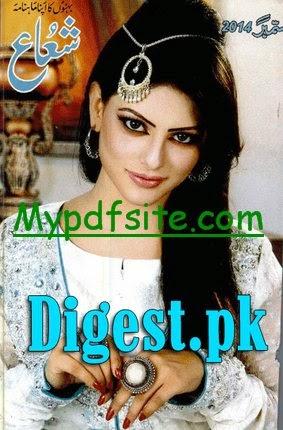 Shuaa Digest September 2014